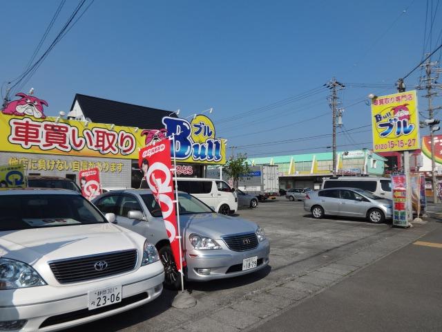 ブル 焼津インター店