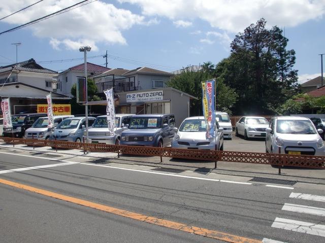 AUTO ZERO 【オートゼロ】