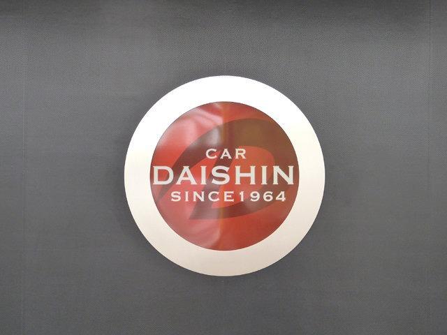 株式会社ダイシン【DaiShin】