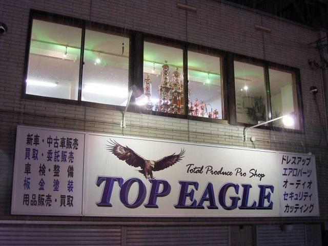 TOP EAGLE / トップイーグル
