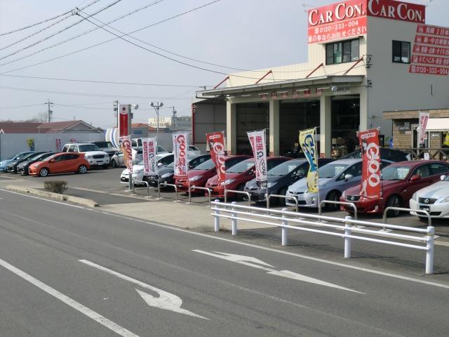 (株)CAR CON.【カーコン】