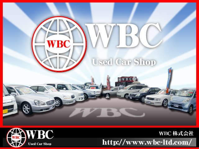 Used Car Shop WBC