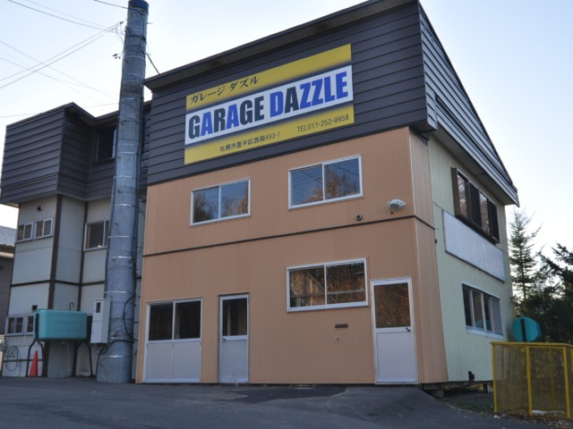 株式会社AMATERAS/GARAGE DAZZLE / ガレージダズル