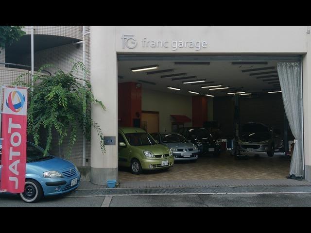株式会社フランガラージュ