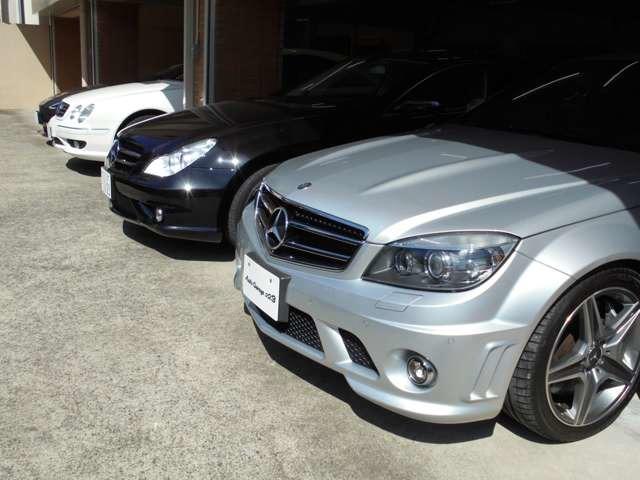Auto Garage 223
