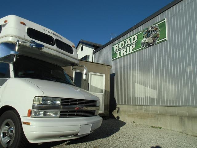 ROAD TRIP【ロードトリップ】