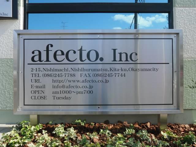 株式会社afecto【アフェクト】