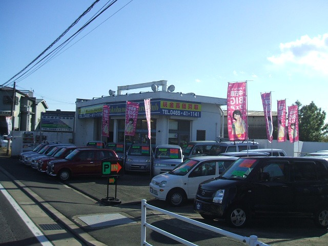 横浜陣太郎倶楽部