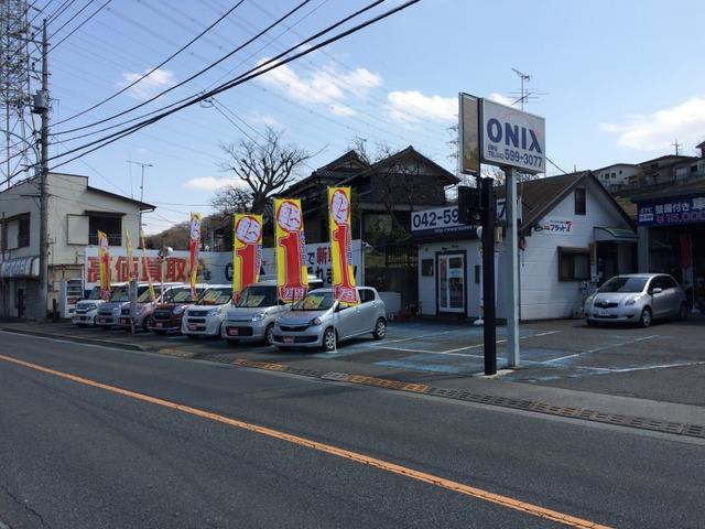 オニキス日野店
