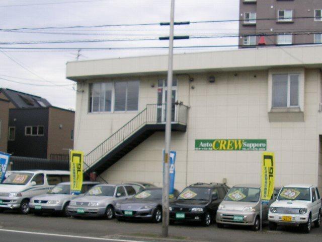 株式会社オートクルー札幌