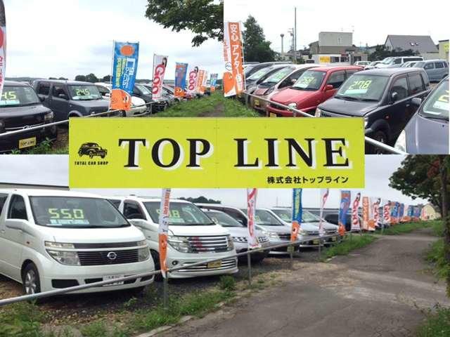 TOP LINE / トップライン