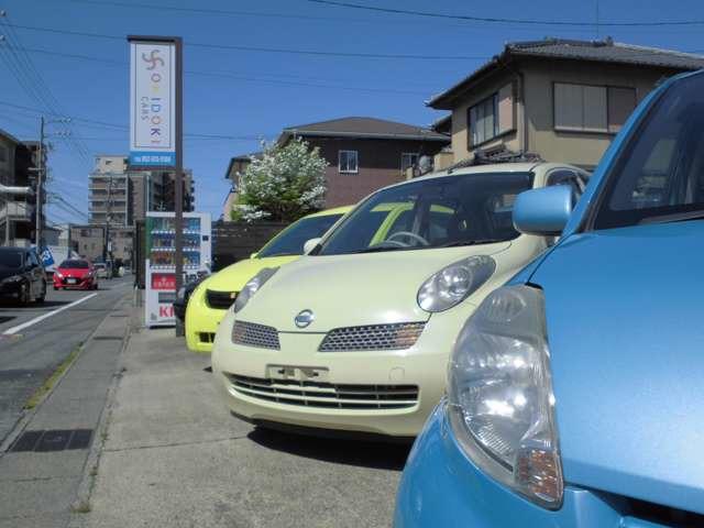 OKI DOKI CARS【オキドキカーズ】
