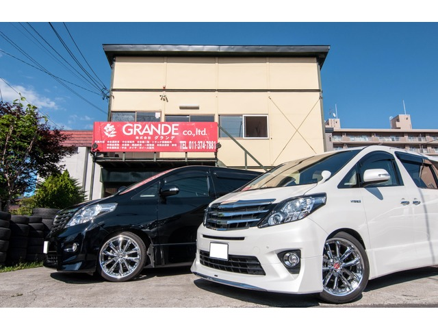 GRANDE / 株式会社 グランデ
