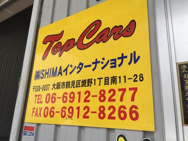 Top Cars【トップカーズ】