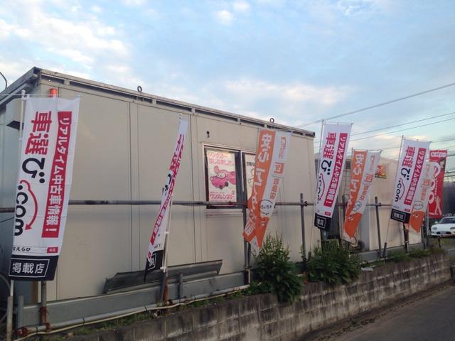 ワンズレンタカー新横浜店