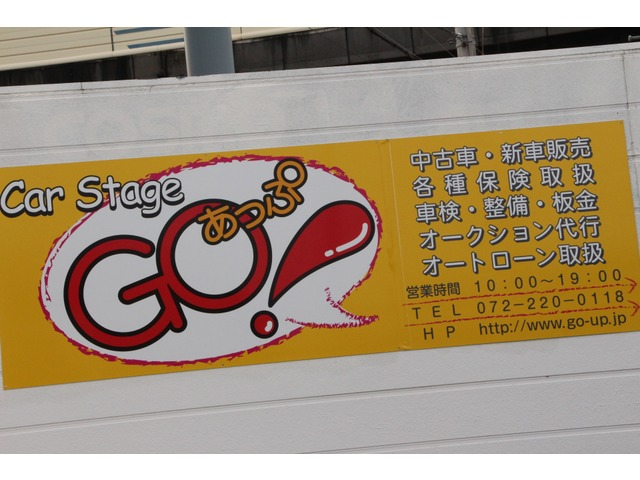 CarStage GOあっぷ!
