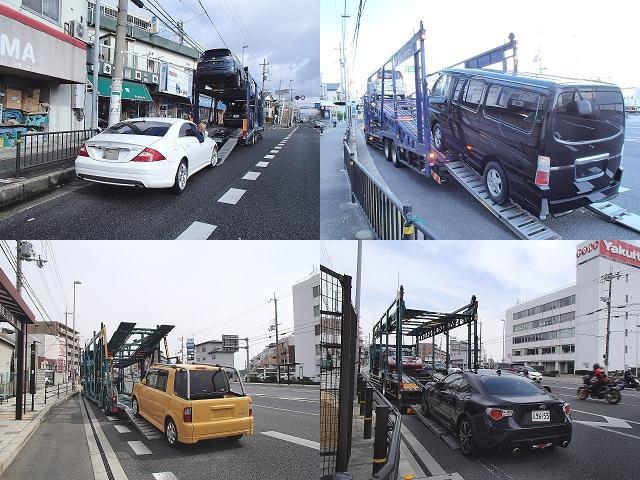 Car Cloud 【株式会社カークラウド】