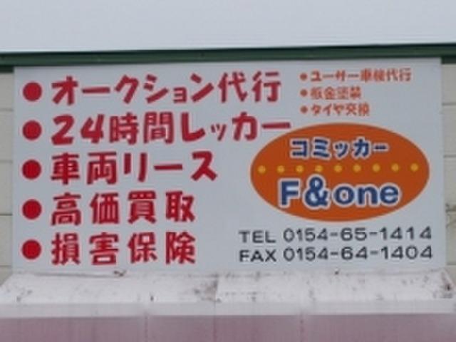 コミッカーF&One【コミッカーエフアンドワン】