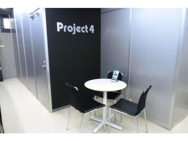 株式会社Project4