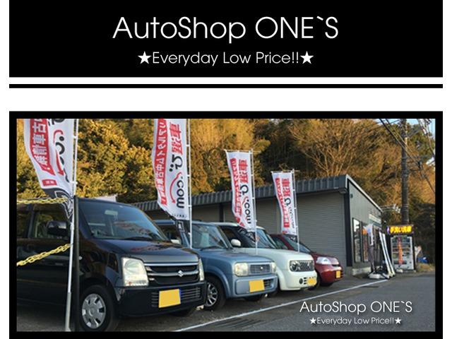 AutoShop ONE`S 市原店