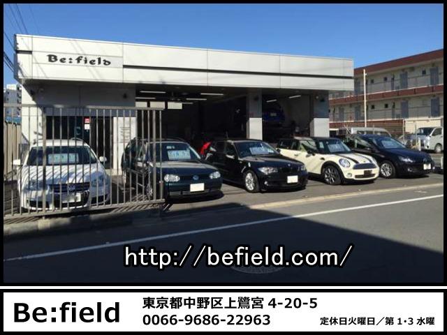 Be:field(ビーフィールド)