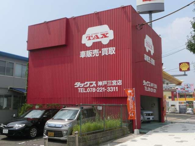 TAX神戸三宮店
