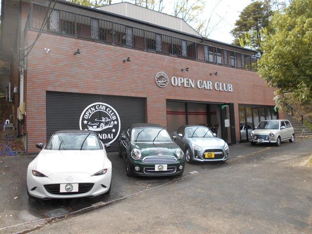 オープンカークラブSENDAI