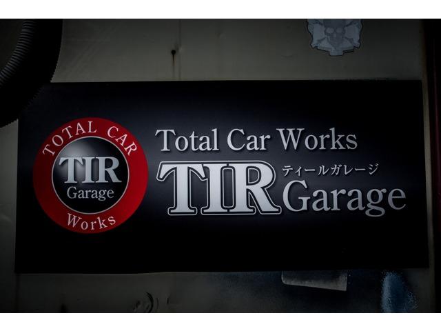 TIR Garage (株)TIR