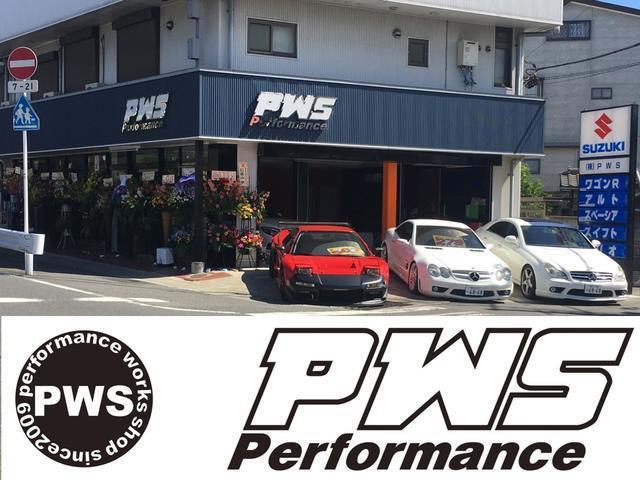 株式会社PWS