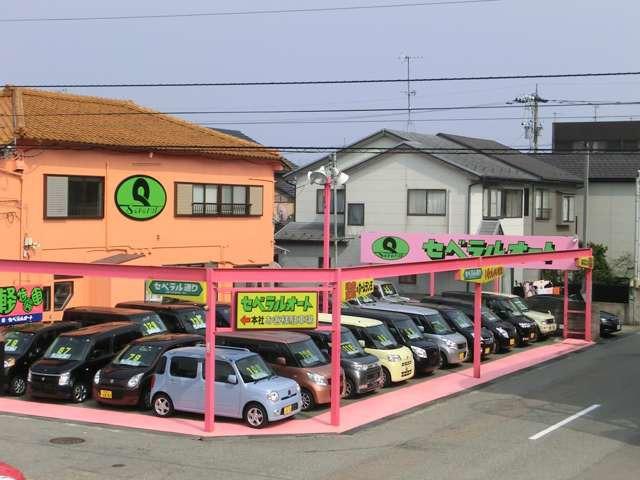 Several Auto 【株式会社セベラルオート】