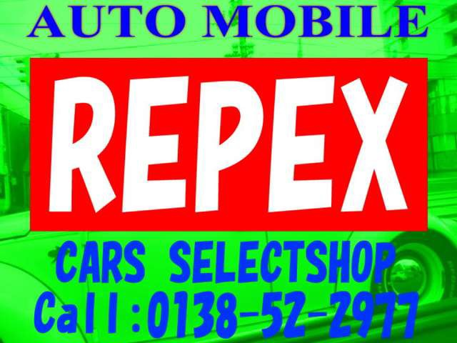 AUTO MOBILE REPEX / オートモービル リペックス