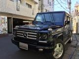 G320ロング/4WD