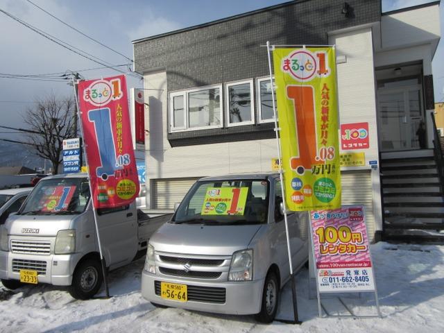 100円レンタカー/満10レンタカー発寒店 マルエイ札幌モーター株式会社