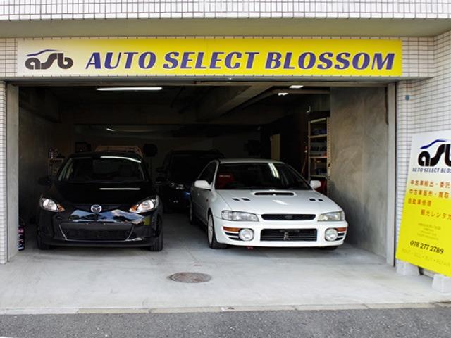 Auto Select Blossom