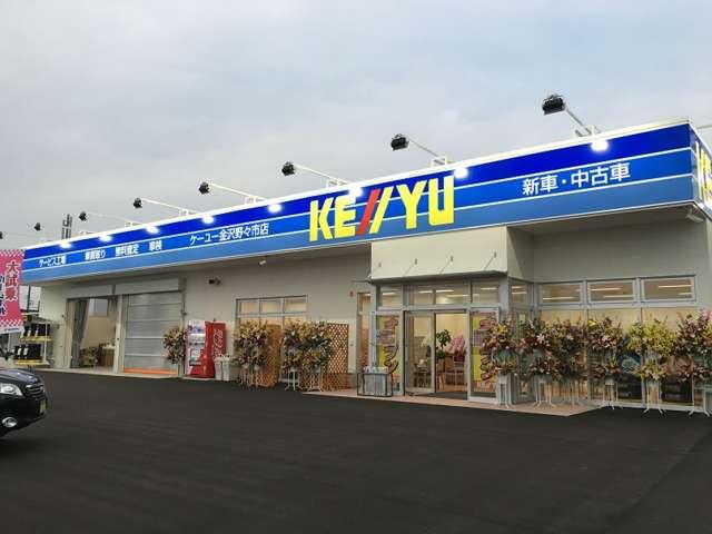 ケーユー 金沢野々市店