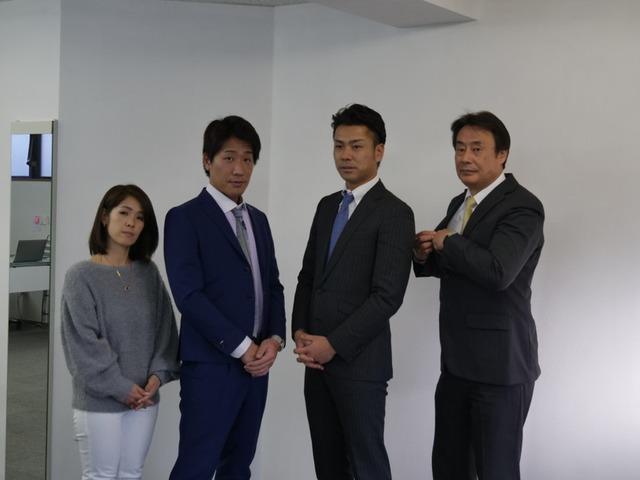 車.com 株式会社 Y'Sコーポレーション