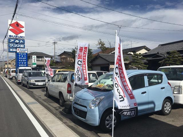 株式会社 野村自動車