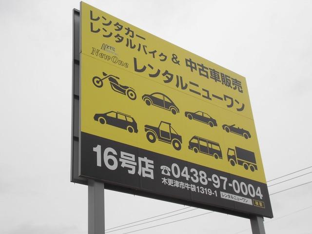 Rental New One 【レンタルニューワン】