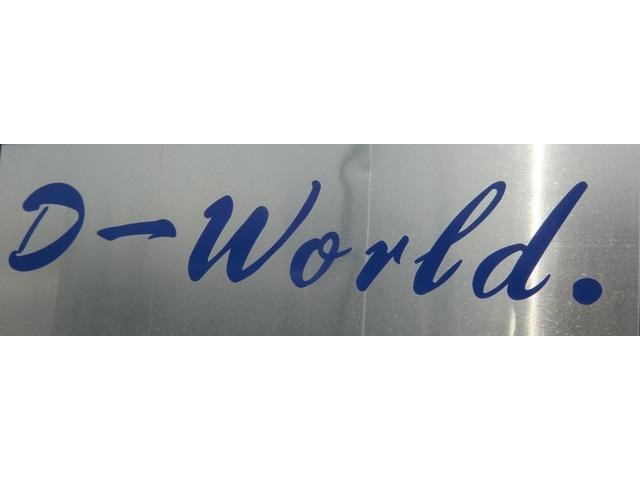 D-WORLD.