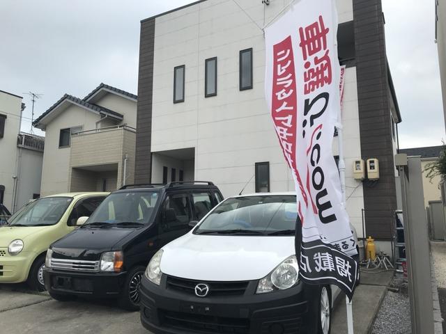 Cars Company【カーズカンパニー】
