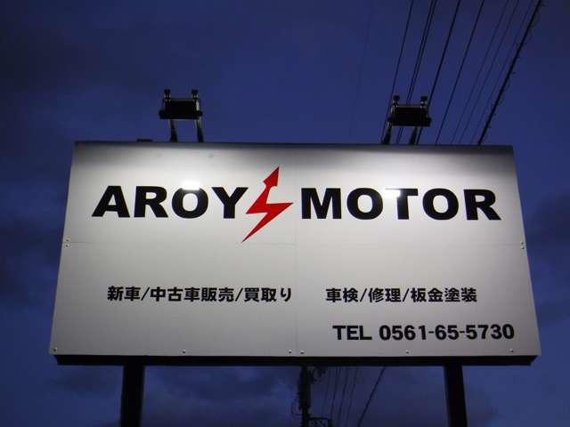 AROYS MOTOR