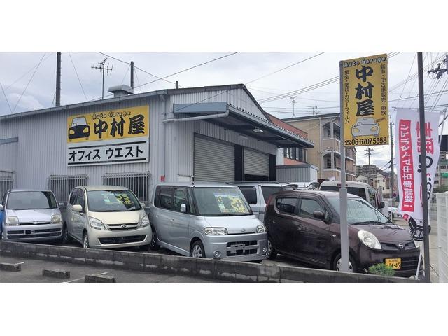 Auto Garage 中村屋