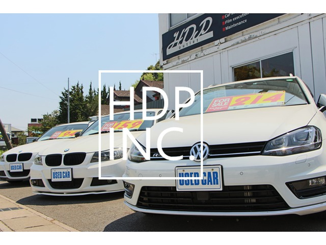 HDP outlet 【株式会社HDP】