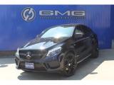 AMG GLE43クーペ/4マチック 4WD