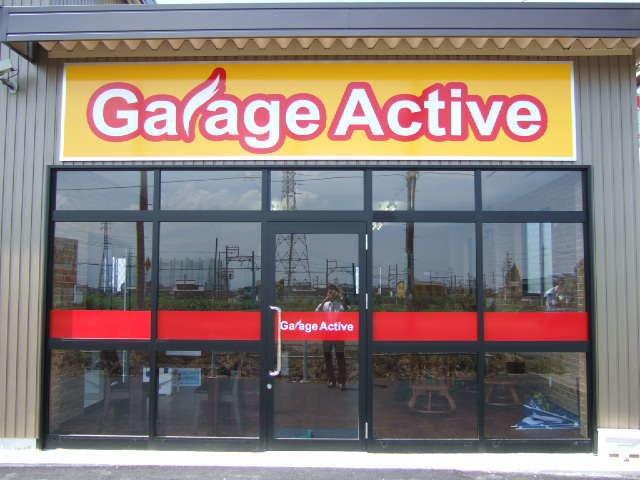Garage Active【ガレージアクティブ】