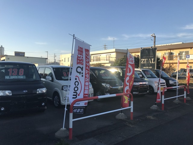 Car produce ZEAL 【カープロデュースジール】