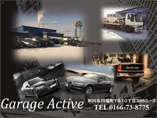 Garage Active - ガレージアクティブ