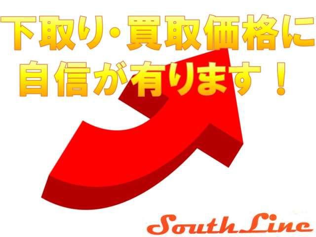 South Line Import