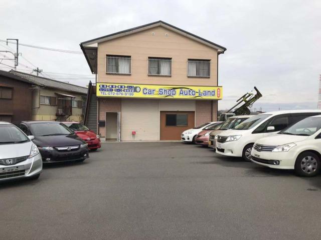 Car Shop Auto Land 高槻店