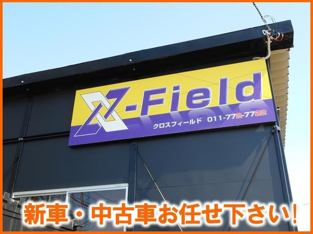 X-Field クロスフィールド